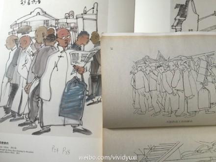 @VIVID雨希 供给的著作比照图。好坏素描为陆志庠著作,黑色水墨为徐勇民著作。