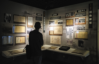 """""""见证抗战―纪念抗日战争胜利70周年京津冀档案文献展""""本月9日开展,将展出精选的560余件珍贵档案文献等。"""