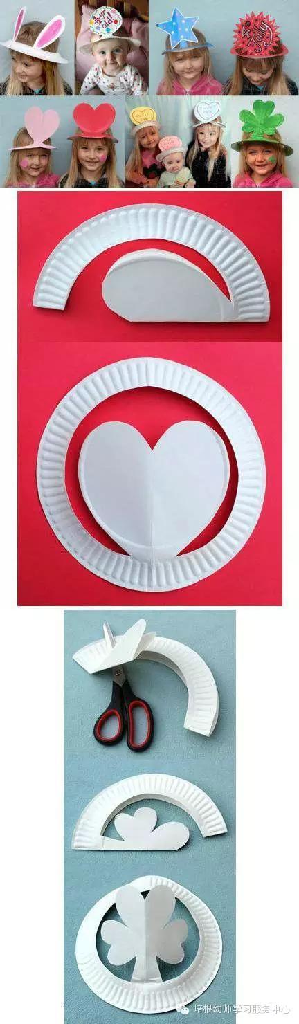 纸盘手工制作花瓶