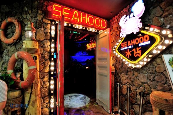 蓝色海域海鲜餐厅_圣诞福利圣诞老人要来了,袜子里竟然有星级酒店自助餐券哦!