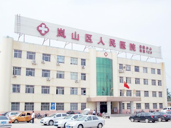 2015年日照岚山区人民医院招聘护理、影像人