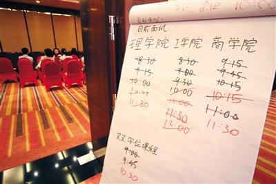 港校面试_港校面试即将启动香港大学竞争最激烈图