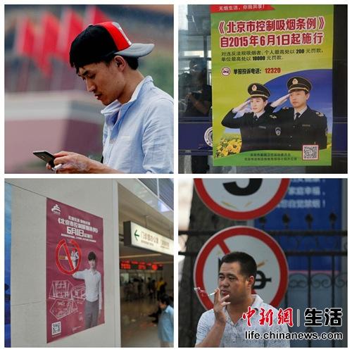 中新网6月8日电(生计频道 史聪聪) 北京最严控烟令施行一周,烟民在公家场所抽烟举动有所收敛,但全部控烟仍存死角。中新网生计频道考察发觉,全部控烟使命沉重,单靠法律人员监视才能有限,公家对此的参加度其实不高。而自拍AV视频 办公室指导抽烟,很多职员敢怒不敢言,羁系检举指导办公室抽烟,更是难上加难。
