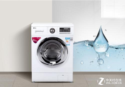 LG WD-A12411D洗衣机外观