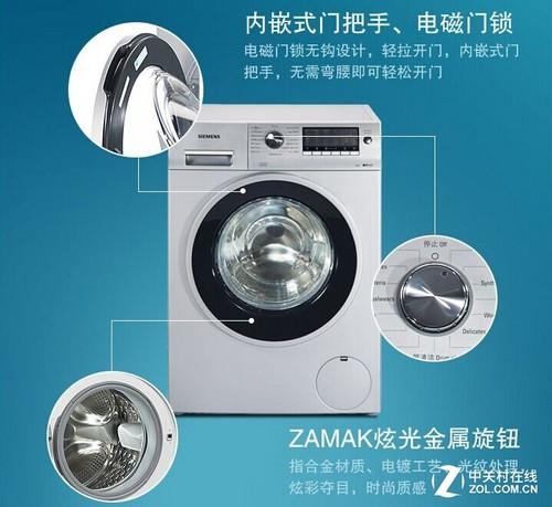 西门子XQG80-12S468洗衣机外观