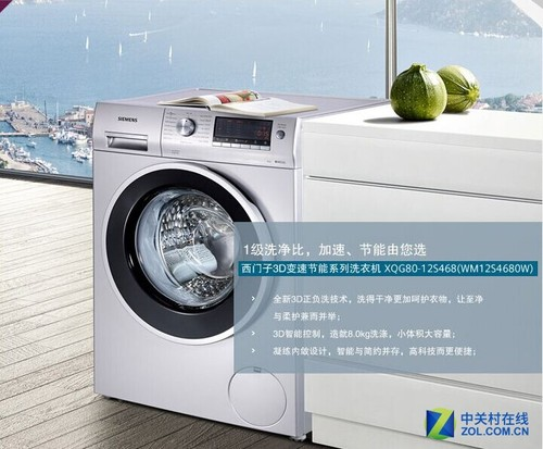 西门子XQG80-12S468洗衣机特点