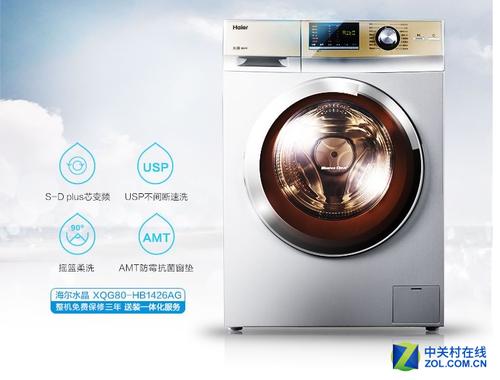 海尔XQG80-B1426AG洗衣机外观