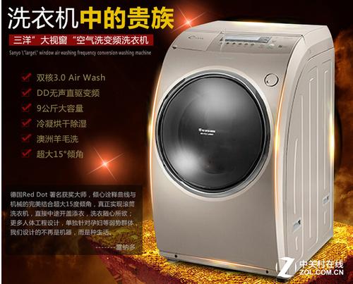 三洋DG-L9088BHX洗衣机特点
