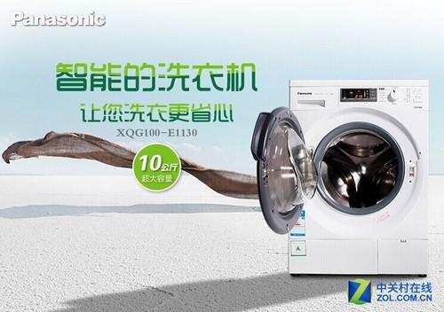 松下XQG100-E1130洗衣机外观