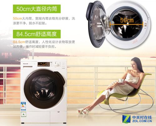 松下XQG100-E1130洗衣机特点