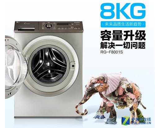 荣事达RG-F8001S洗衣机外观