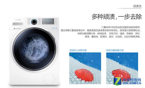 三星WW90H7410EW/SC洗衣机特点