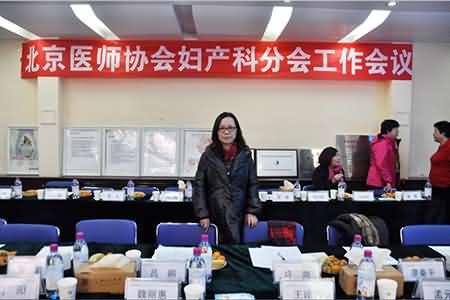 北京不孕不育医院专家详解阴部囊肿案例