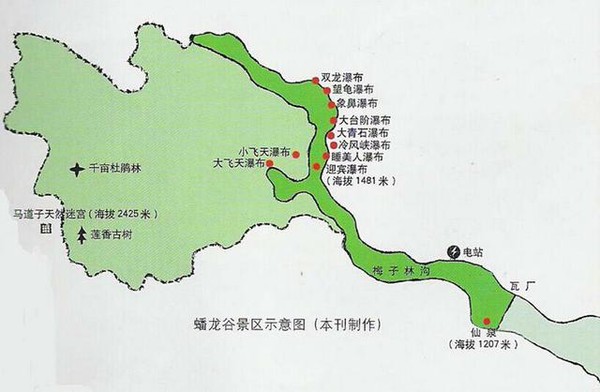 彭州地图市区地图