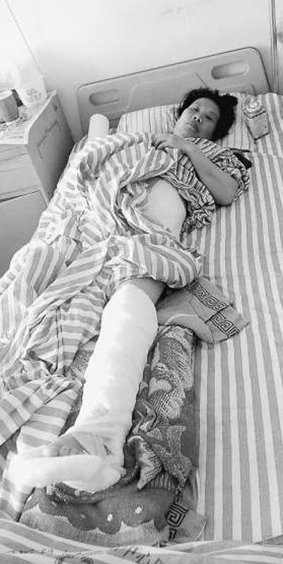 图为什么艳受伤后住院。
