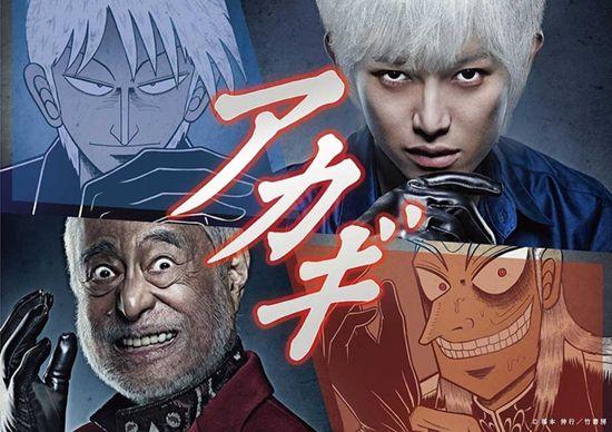 此外剧中饰演黑社会刺客仰木的是田中要次不良刑警安冈则由神保悟志