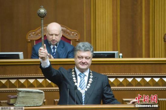 资料图:乌克兰总统波罗申科