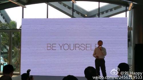 """同时,努比亚也正式发布了全新品牌理念""""Be"""