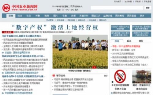 """""""中国农业新闻网""""是经国务院新闻办公室批准刊载新闻的综合性网站,是中央级综合性大报―农民日报建设的大型网上信息发布平台,是农业部权威涉农信息发布的重要窗口,是国家权威""""三农""""主流网络媒体。"""