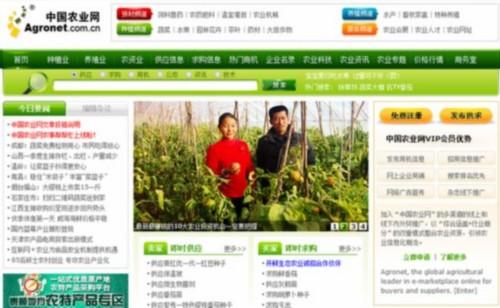 """中国农业网是一家集互联网信息、电子商务和线下服务于一体的农业专业网站。成立十年来,以""""综合涵盖+行业细分""""的双重模式整合农业资源,引领中国农业信息化的潮流,在国内农业电子商务领域独树一帜!网站主要提供种植、养殖、农资、供应、求购、价格、资讯、商机、技术等内容。"""
