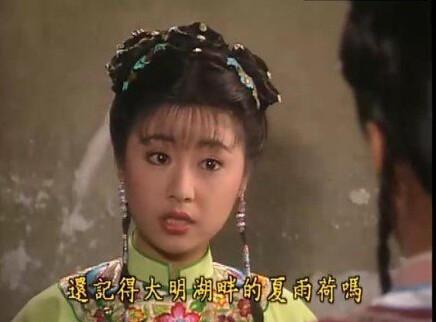 娱乐 正文  由此我想起了《还珠格格》那个凄惨的故事:张铁林饰演的乾