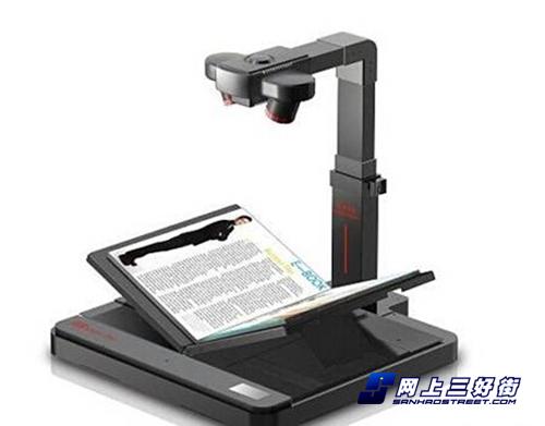 厂家设备速扫专业成者M1000-Pro热卖-搜狐书籍砂石v厂家生产设备