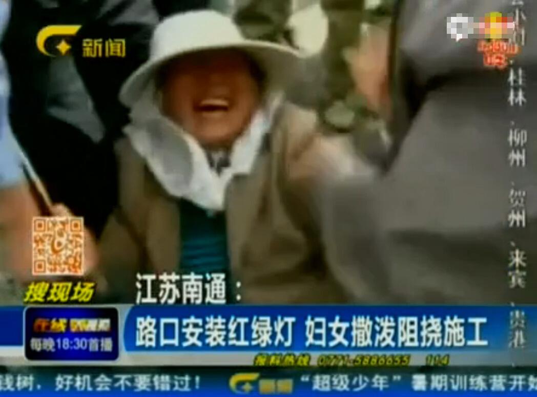 江�K南通:一少女��街撒野阻建�t�G�� �Q怕有�射2