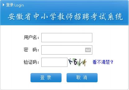 信息,上传本人电子照片(近期免冠正面证件照,jpg格式,尺寸为