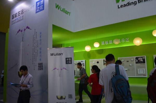 ZigBee与智能家居 登陆广州国际建筑电气技术展
