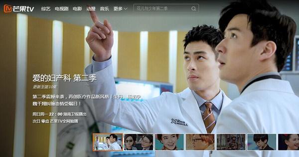 芒果台官网_湖南卫视在线直播观看,芒果TV卫视网络直播