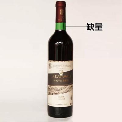 美酒哥一分钟教你怎样买到好的葡萄酒!
