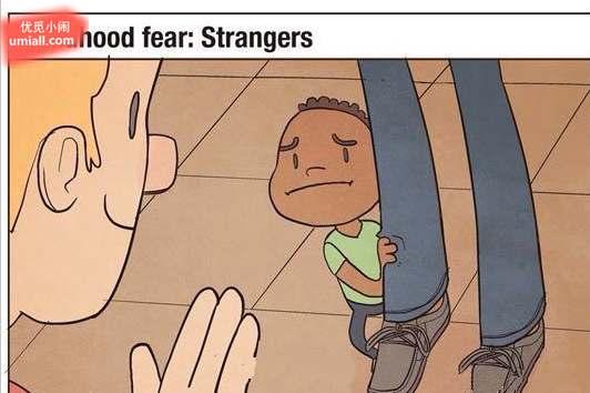 小时候和长大后最能引起共鸣的7种恐惧
