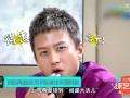 《搜狐视频综艺饭片花》第二十二期 邓超变神秘人遭整蛊 剧情照搬韩版引热议
