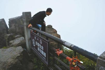 6月10日,一位旅客在捐躯崖金刚嘴,下方是700多米的陡崖。