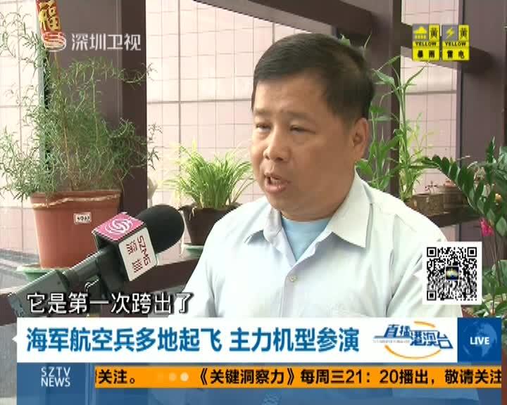 中国海军舰机赴西太 远海练兵常态化