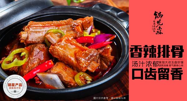 锅先森台湾卤肉饭快餐
