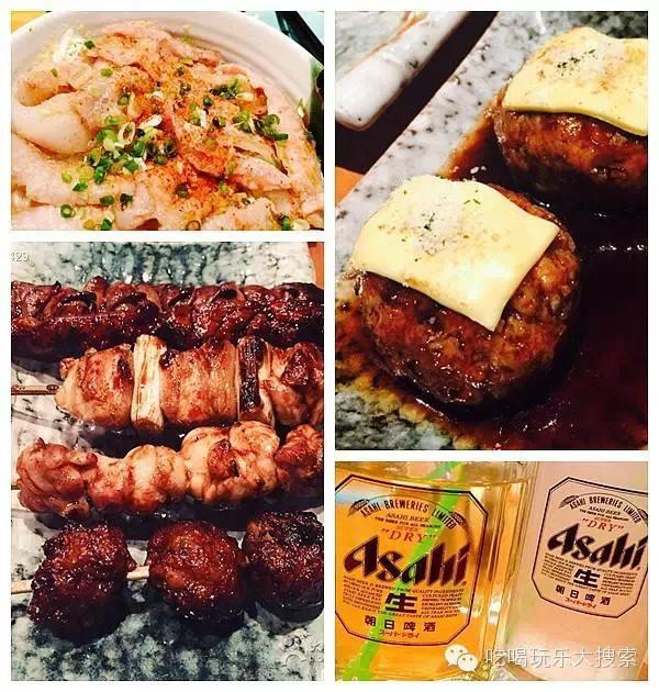 酱烤鸡皮,芝士鸡肉丸子,烤秋葵,心肝之间,烤鸡软骨串图片