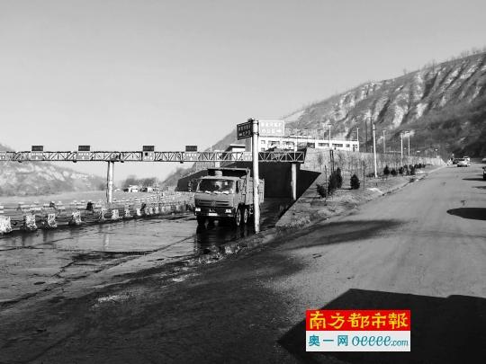 """处在冀陕""""争产""""旋涡中的燕家河煤矿。 南都记者 吴铭 摄"""