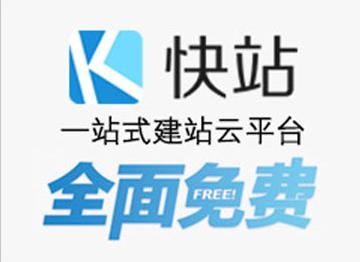 搜狐资讯_媒体新闻滚动_搜狐资讯    6月20日上午10:00~12:00,福州