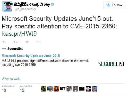 对于卡巴斯基来说,站出来承认自己也沦为了黑客活动的受害者肯定是需要很大勇气的,不过我们需要以开诚布公地方式分享这些与Duqu、Flame乃至Gauss等攻击活动相关的信息,因为Duqu攻击者实际来自Stuxnet。而正是同一拨攻击者这次又利用Duqu