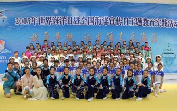 青岛城阳区第二实验中学海洋日主题教育活动成功举办