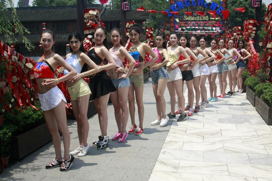 杭州宋城猥亵女生节举办粉红组图(肚兜)传递被丝带图片