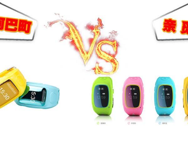 亲觅儿童智能手表vs阿巴町参数实力大比拼