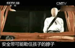 不用安全座椅的后果原来这么严重!