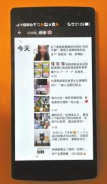 刘琴开端在伴侣圈里发帖卖面膜。