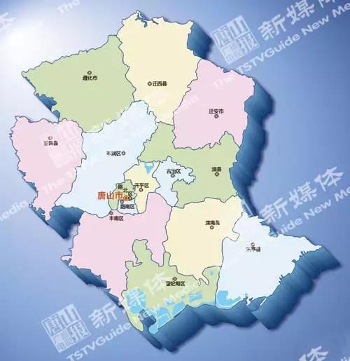 路南区,古冶区,开平区,丰润区,丰南区,曹妃甸区),5个县(滦县,滦南图片