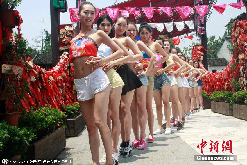 杭州肚兜美女倡议解放乳房组图 初中女孩穿肚