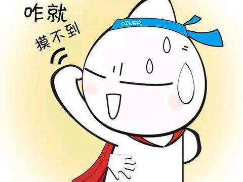 动漫 卡通 漫画 头像 480_360图片