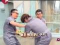 《极限挑战第一季片花》第一期 时间争夺战:黄渤计谋失败 孙红雷搭讪路人
