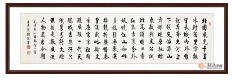 至今李传波老师头顶着太多的光环,他现为中国书法家协会理事,北京影视图片